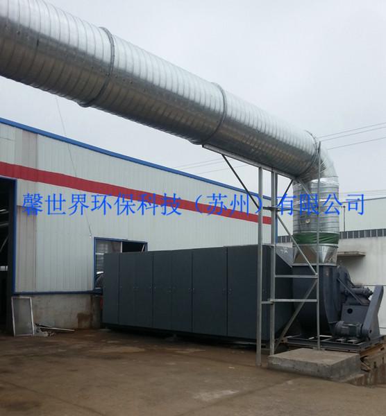苏州可信赖的光化学净化技术-金华光化学净化设备