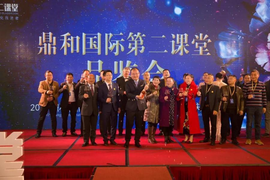 鼎和国际第二课堂中国巡回讲堂 · 肇庆站圆满结束