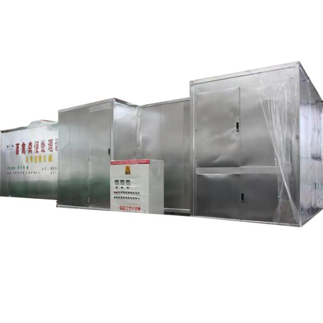 甘肃畜禽粪便发酵设备,临沂价格合理的粪便处理设备批售