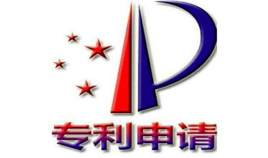 广东外观设计专利