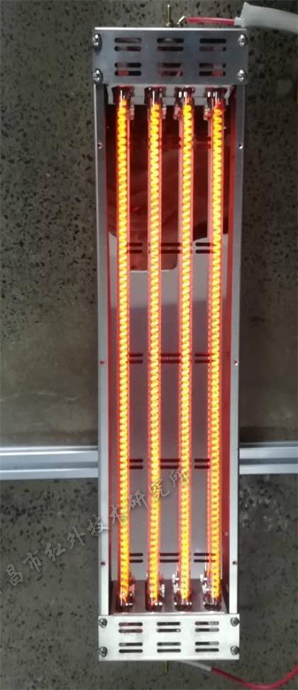 红外辐射加热管