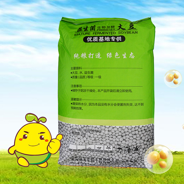 为您推荐质量好的大豆发酵肥料 -微生物发酵有机肥