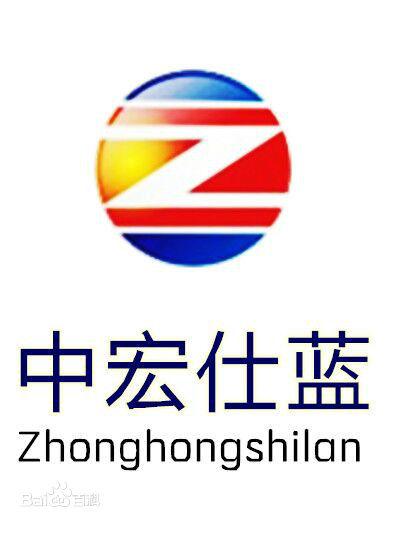 河南中宏仕藍電子科技有限公司