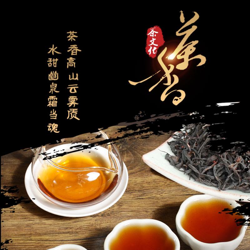 长期供应贺州珍品紫芽茶-贺州珍品紫芽茶专卖店