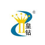 肇庆市高要区博诚五金贸易有限公司