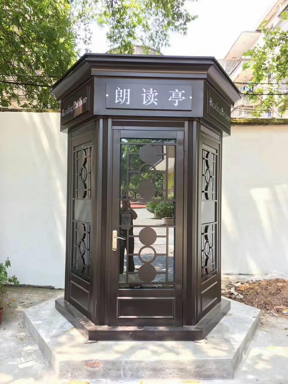 漯河电话亭厂家——实用的电话亭火热供应中