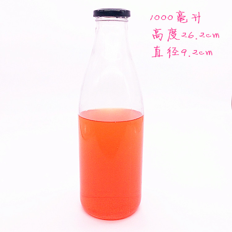 玻璃鲜奶瓶牛奶瓶酸奶瓶1斤装奶吧专用配密封铁盖高档奶瓶2斤奶瓶