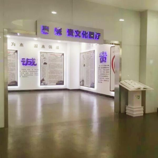 企业展厅装修工程