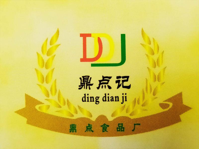 肇庆市高要区鼎点食品厂