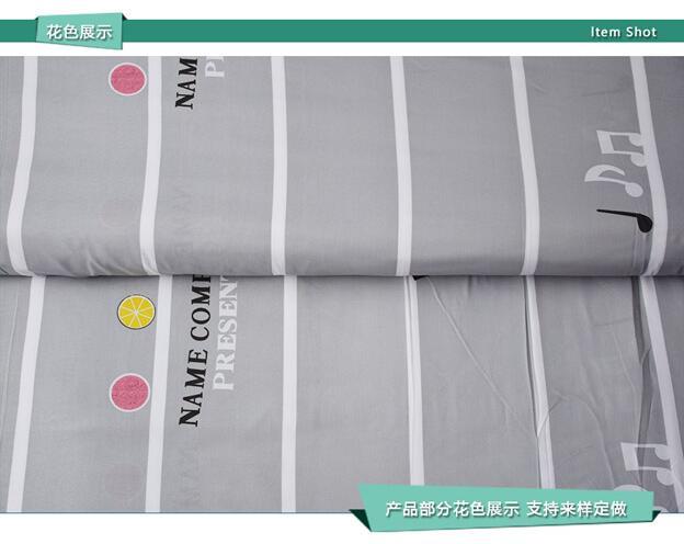 安徽水洗棉批发