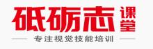 广州市辰旭文化传播有限公司