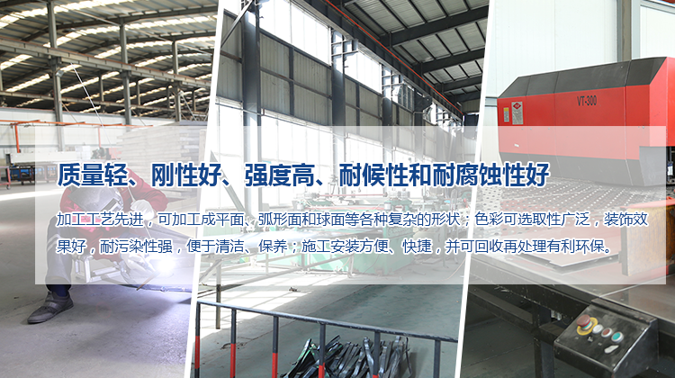 郑州铝单板幕墙厂家