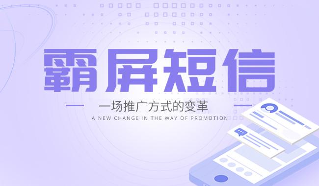 潮汕AI机器人