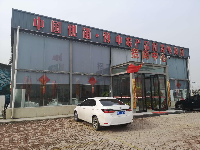 临颍辣椒市场-南阳钢结构厂房