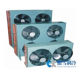 H型冷凝器