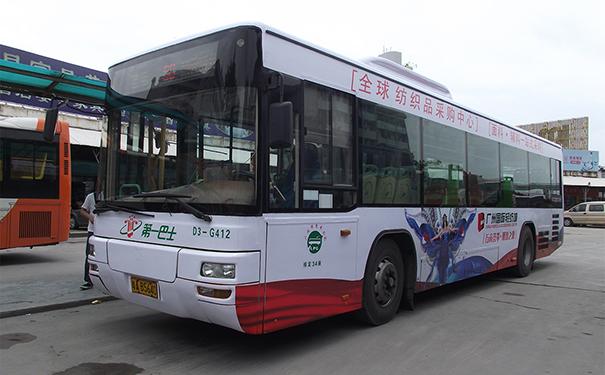 广州市巴士广告发布_找有口碑的广州公交车车身广告到传尚广告