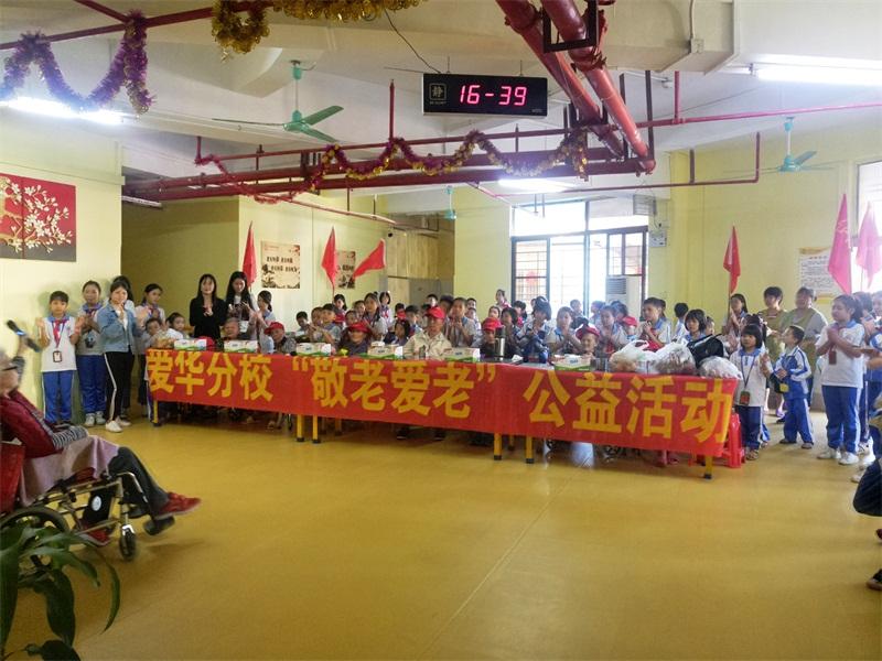 肇庆专业的老年护理院推荐-哪里有正规养老院
