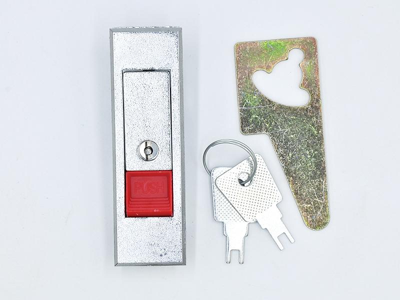 603红珠带锁