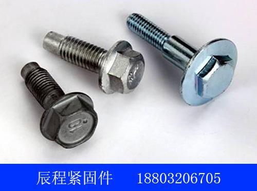 8.8级法兰面螺栓供应商_哪里能买到划算的8.8级法兰螺栓