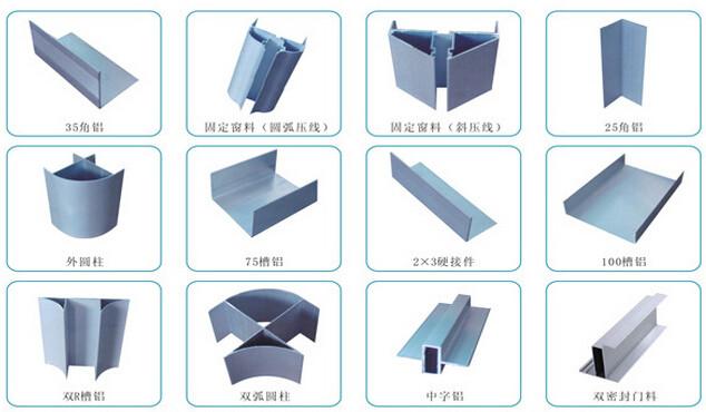 廣西凈化鋁材配件|在哪里能買到劃算的凈化鋁材