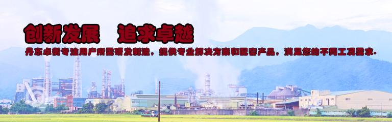 新banner 3