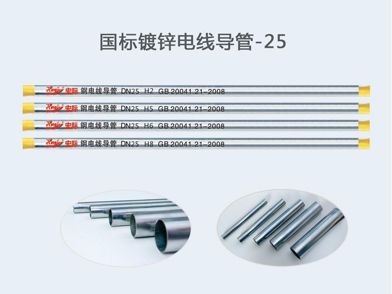 价格合理的线管,专业的镀锌线管在哪买
