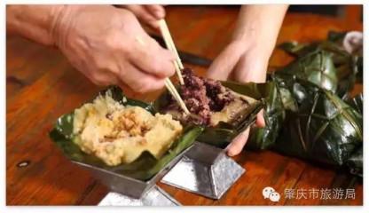 广东裹蒸粽香糯美味