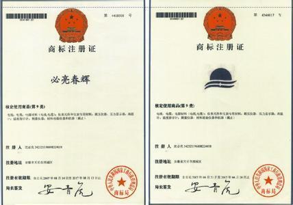 想要满意的商标注册服务,就找优信知识产权 惠州商标申请