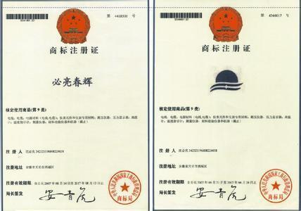 惠州商标转让