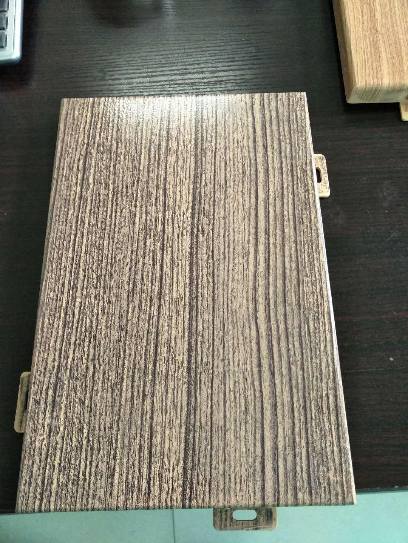 河南木纹铝单板特点