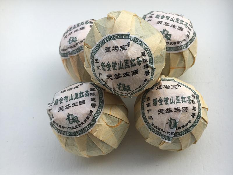 来德庆县新一代农业开发有限,买优惠的新会柑山里红茶_红茶英红九号