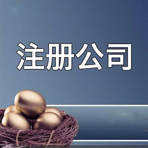 惠州注册商标