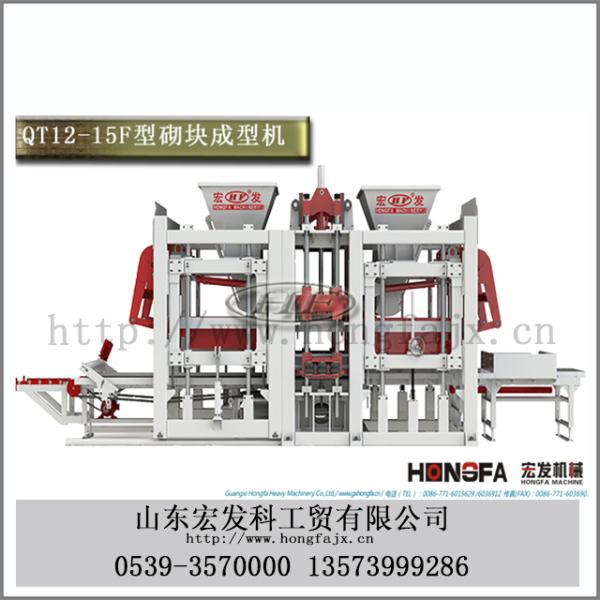 QT12-15F型砌块成型机
