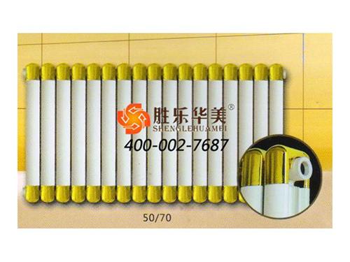 50-70钢铝复合散热器