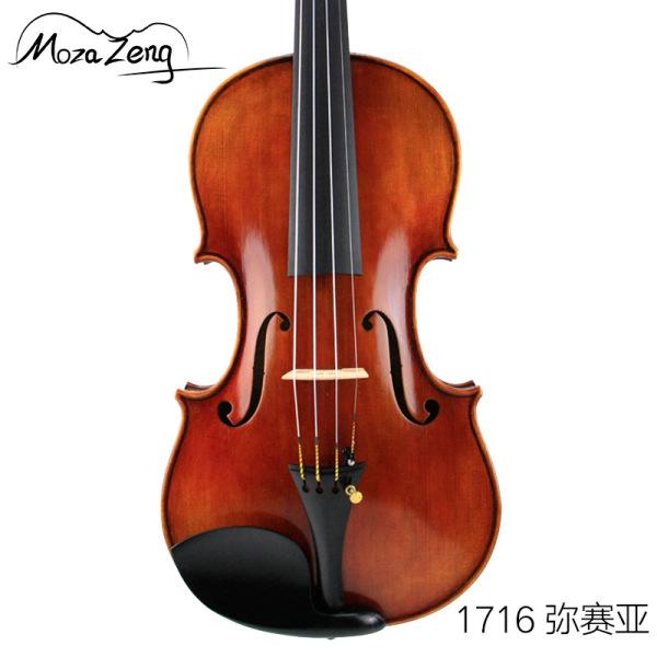 小提琴M03