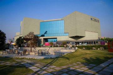 广东省华博美术馆