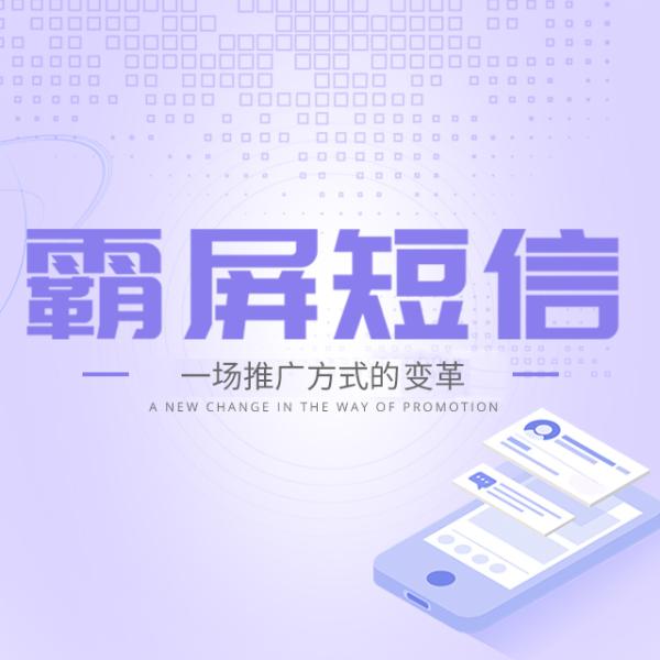 潮汕电话销售