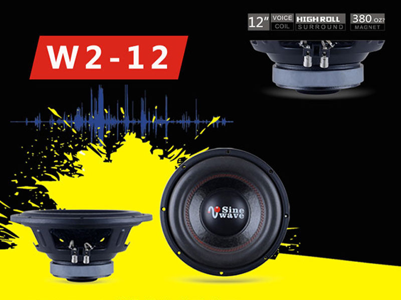 汽车音响那个牌子好-想买超值的正弦波系列 W2-12 十二寸低音喇叭就来至上音乐汽车影音