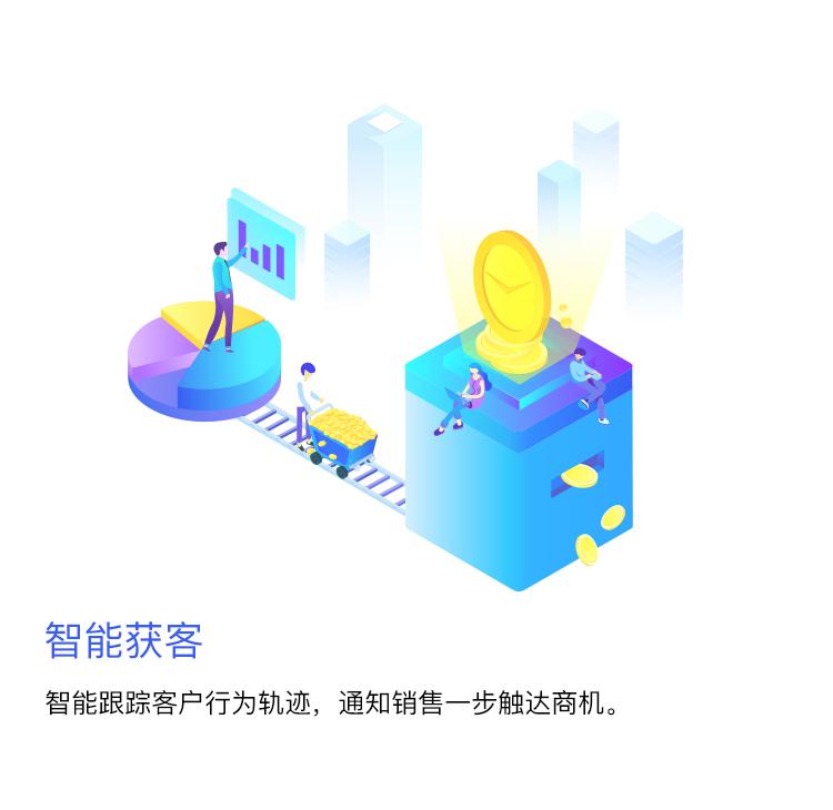 广西服务好的哨子智能名片公司_寻找智能