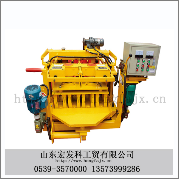 液压水泥砖机