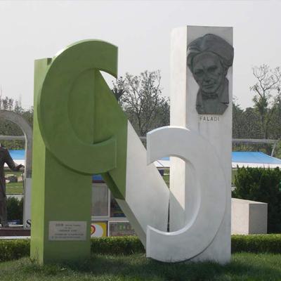 郑州铸铜雕塑公司