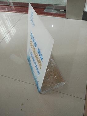 广州市内商场广告物料设计_想找高水平的广告物料设计制作安装,就来传尚广告