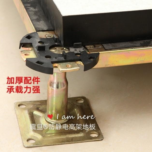 機房抗靜電硫酸鈣地板專業供應商-批發防靜電地板工程