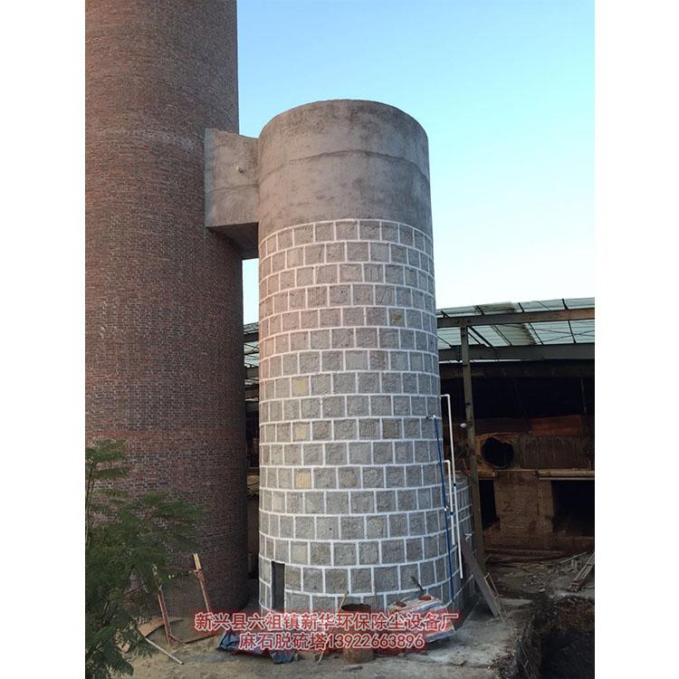 福建砖厂麻石脱硫塔专用装置