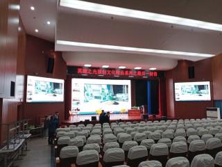 郑州西亚斯国际学院