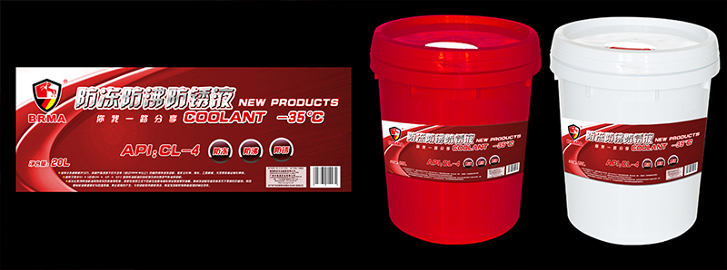 欧乐仕防冻液桶包装