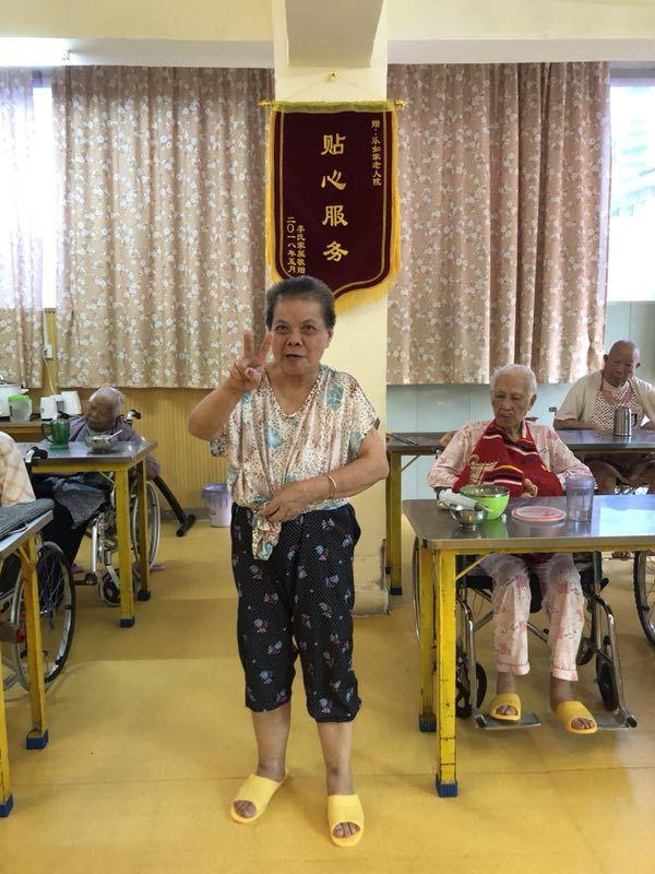 高级护理养老院的常规护理
