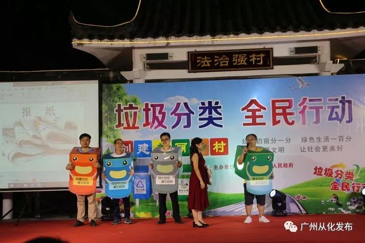 广州各区垃圾分类最新动态来了!越秀区将撤楼道垃圾桶