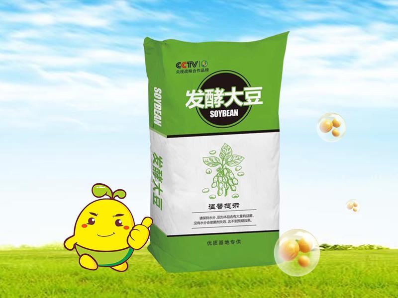 想买不错的发酵大豆有机肥,就到宏升生物工程 ,山东发酵大豆颗粒