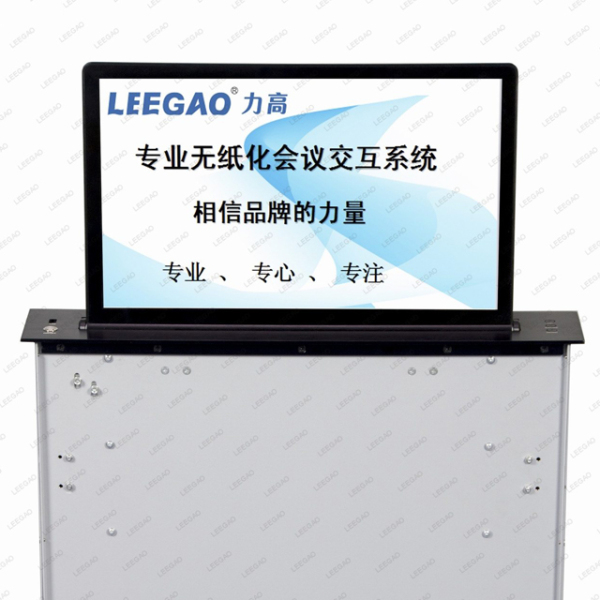 超薄液晶屏升降器